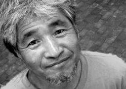 Jun-Ichi Inoue - Art Box Bornholm